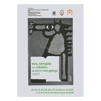 vilaso-formacion_1-detalle